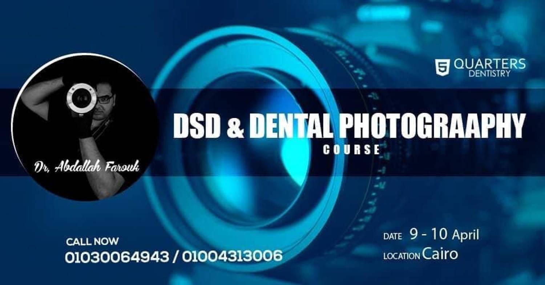 DSD & Dental Photography Course
