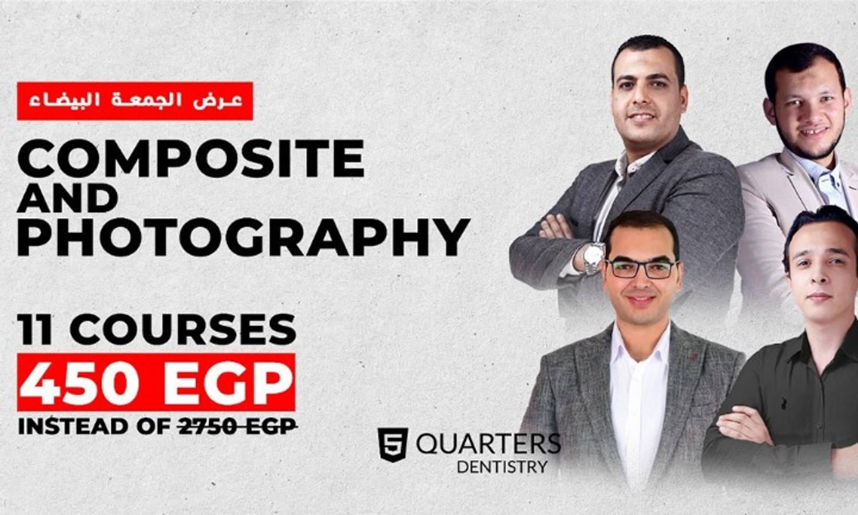 Composite & Photography Bundle