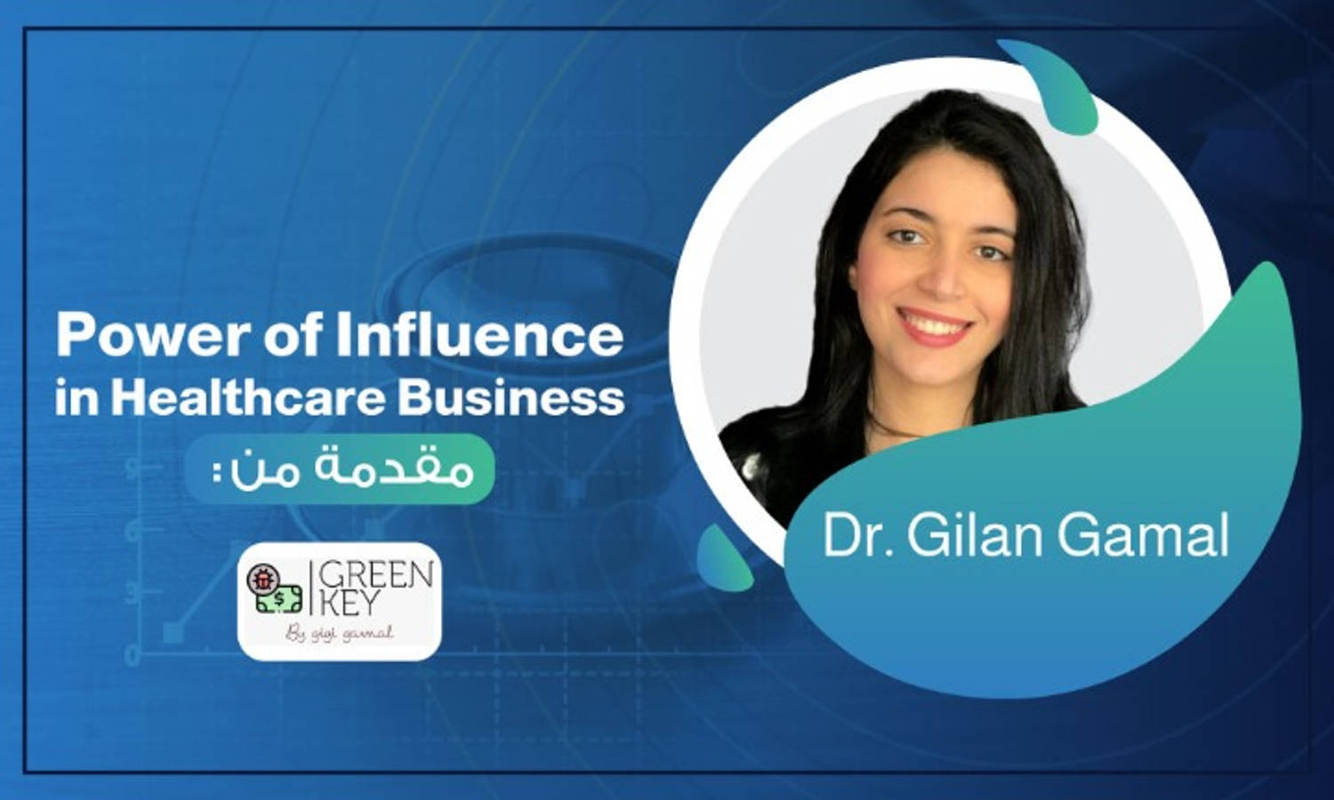 Power of Influence in Health Care Business
