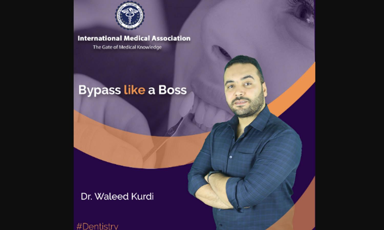 Bypass Like a Boss Course