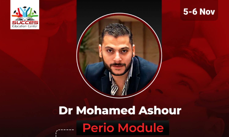 Success Perio Module