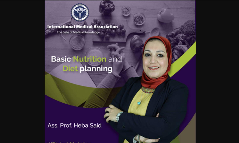 Basic Nutrition & Diet Planning