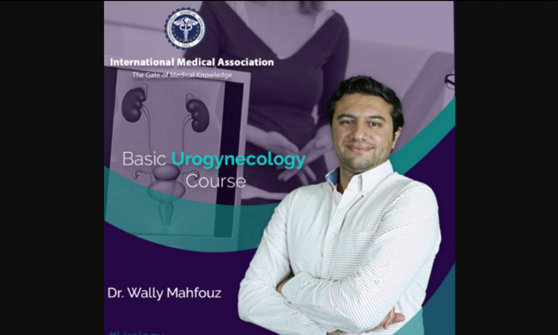 Basic Urogynecology Course