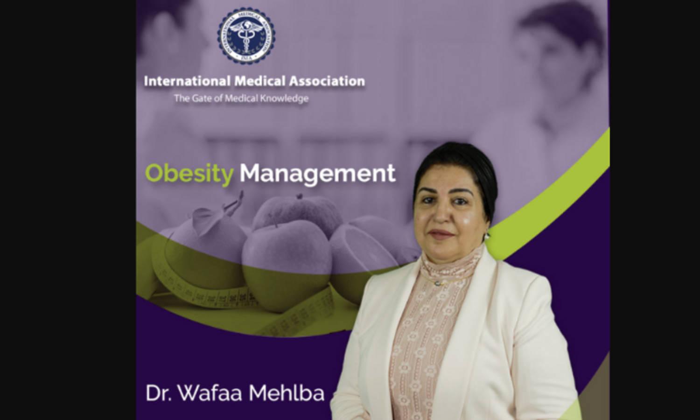 Obesity Management Module
