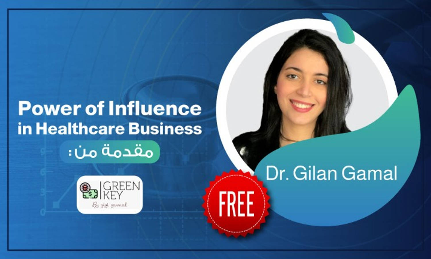 Power of Influence in Healthcare Business