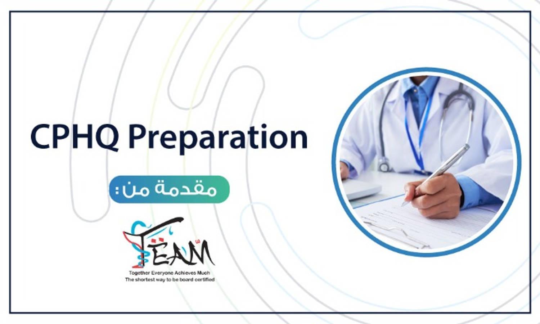 CPHQ Preparation